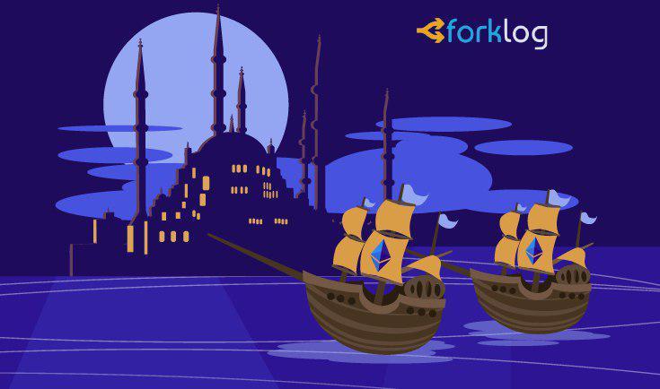 В сети Ethereum состоялся хардфорк Constantinople