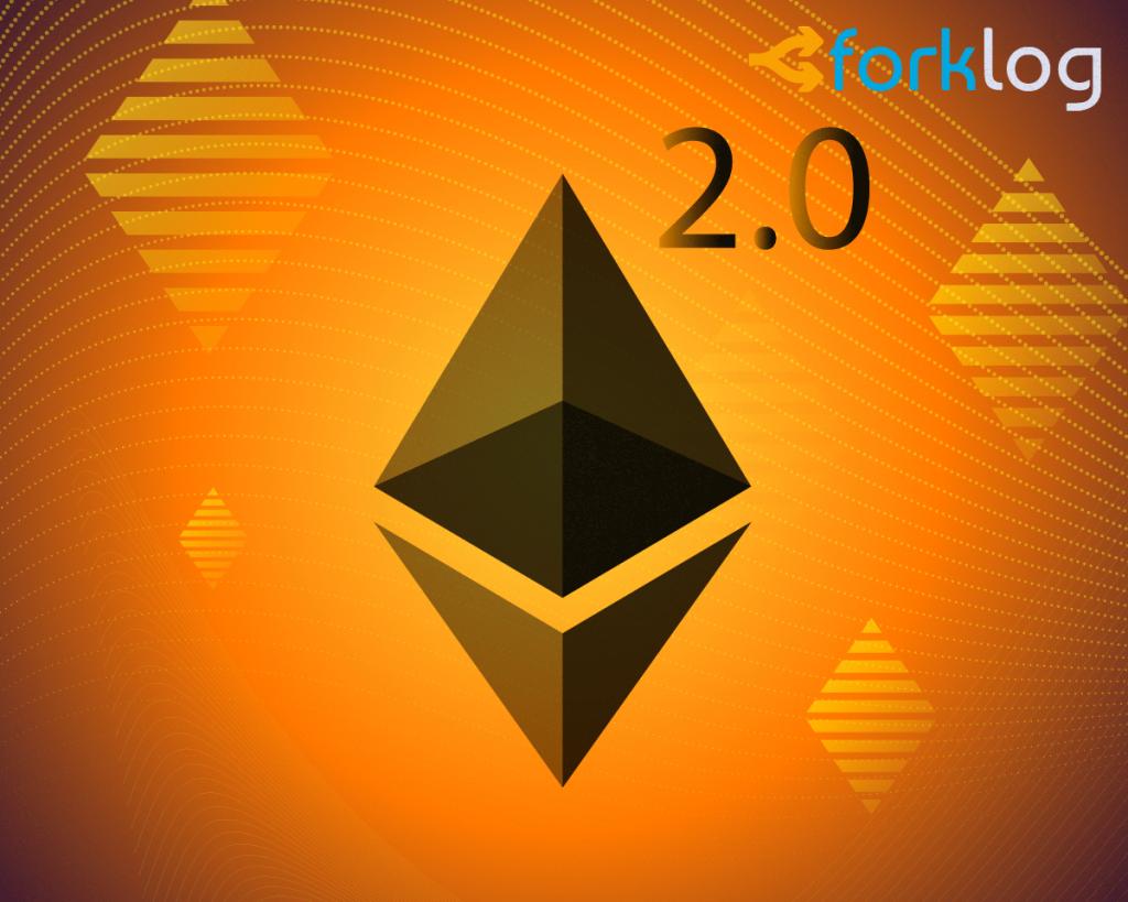 Разработчики Nimbus получили третий грант Ethereum Foundation для работы над Ethereum 2.0