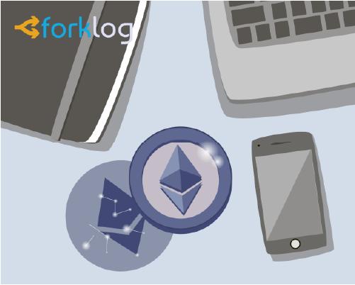 Coinbase анонсировала поддержку Ethereum-стандарта ERC20