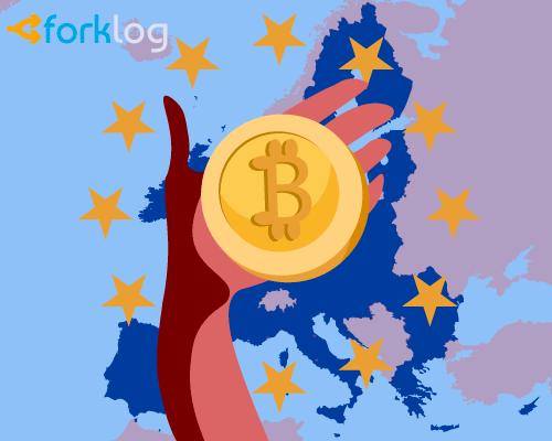 Еврокомиссия начала антимонопольное расследование в отношении Libra