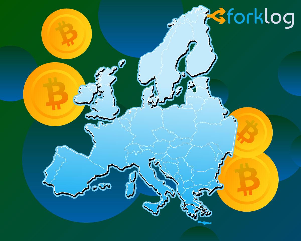 Евросоюз расширит регулирование криптовалют с упором на стейблкоины