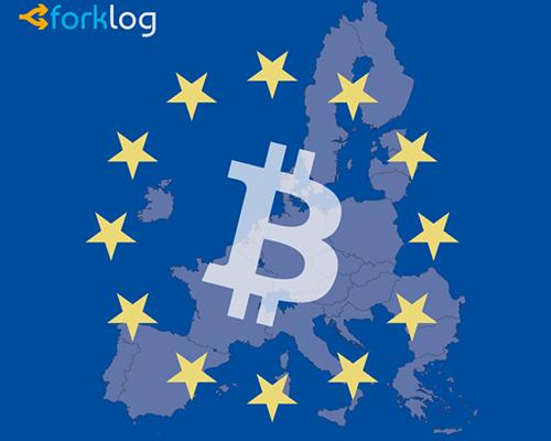 Еврокомиссия обсудит с центробанками вопросы регулирования криптовалют