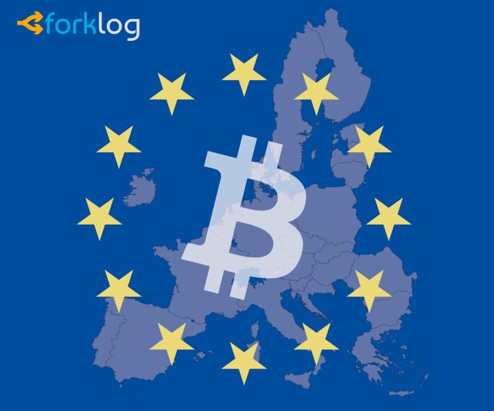 Марио Драги: Европейский центробанк не признает биткоин валютой