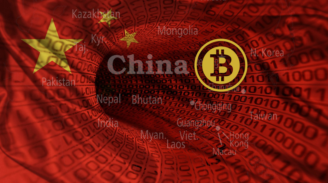 featured-chinaBaiduBitcoin-1146x640