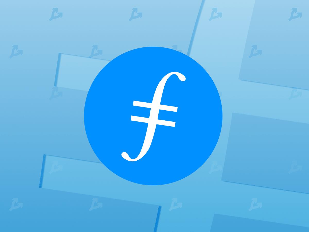 Майнеры Filecoin начали получать 25% награды за блок сразу после его добычи