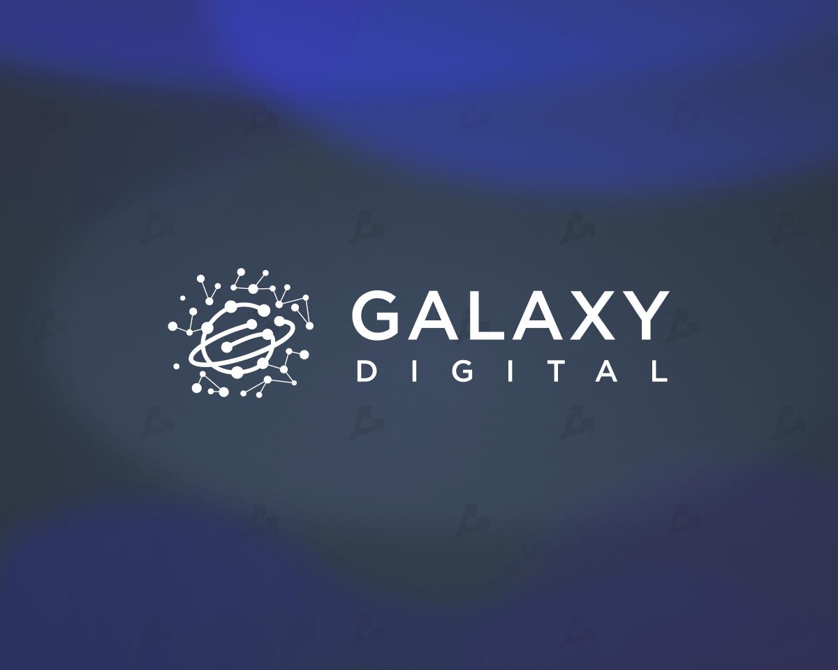 Galaxy Digital запустил ориентированные на сектор DeFi индекс и фонд