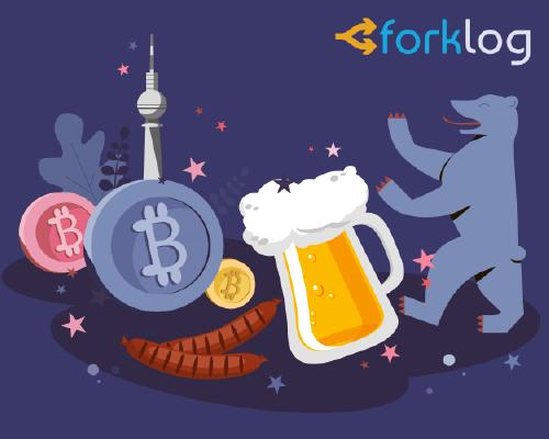 BitPay покидает Германию из-за ужесточения регулирования криптоиндустрии
