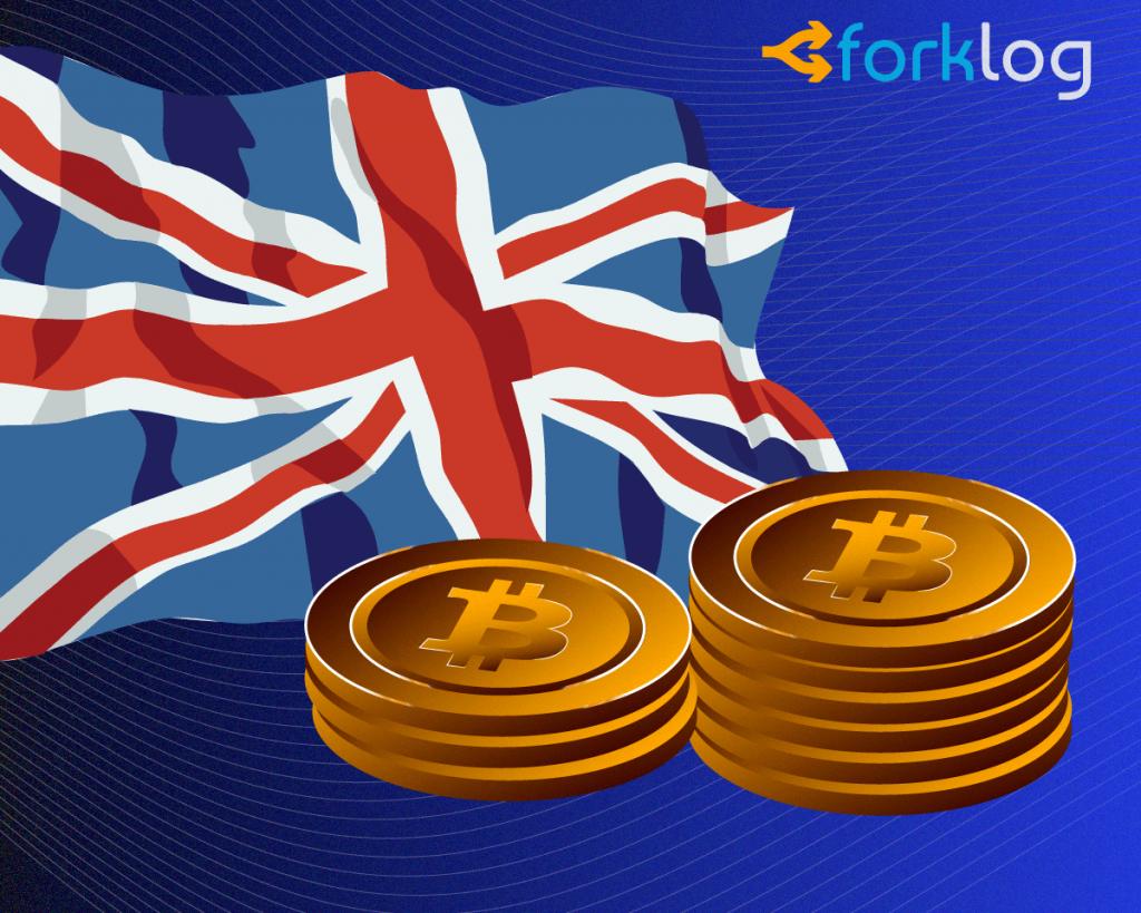 В Банке Англии заявили о гонке центробанков и частных компаний в цифровизации платежей