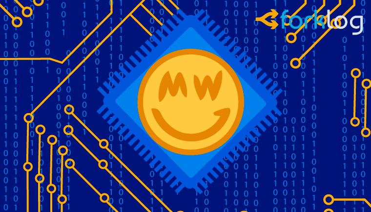 Состоялся запуск основной сети криптовалюты Grin на основе протокола MimbleWimble