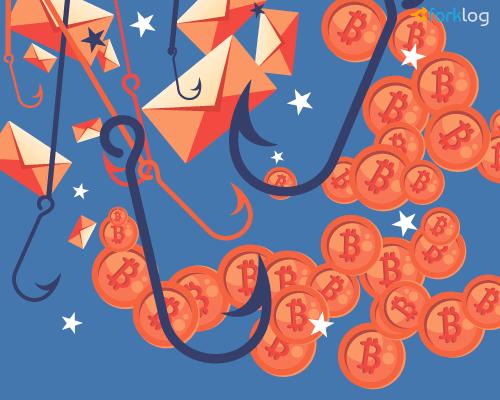 В результате фишинговой атаки на LocalBitcoins похищено почти 8 BTC