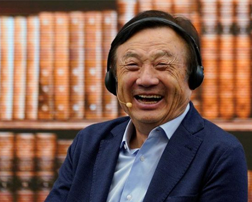 Глава Huawei заявил, что Китай должен выпустить собственный аналог цифровой валюты Libra