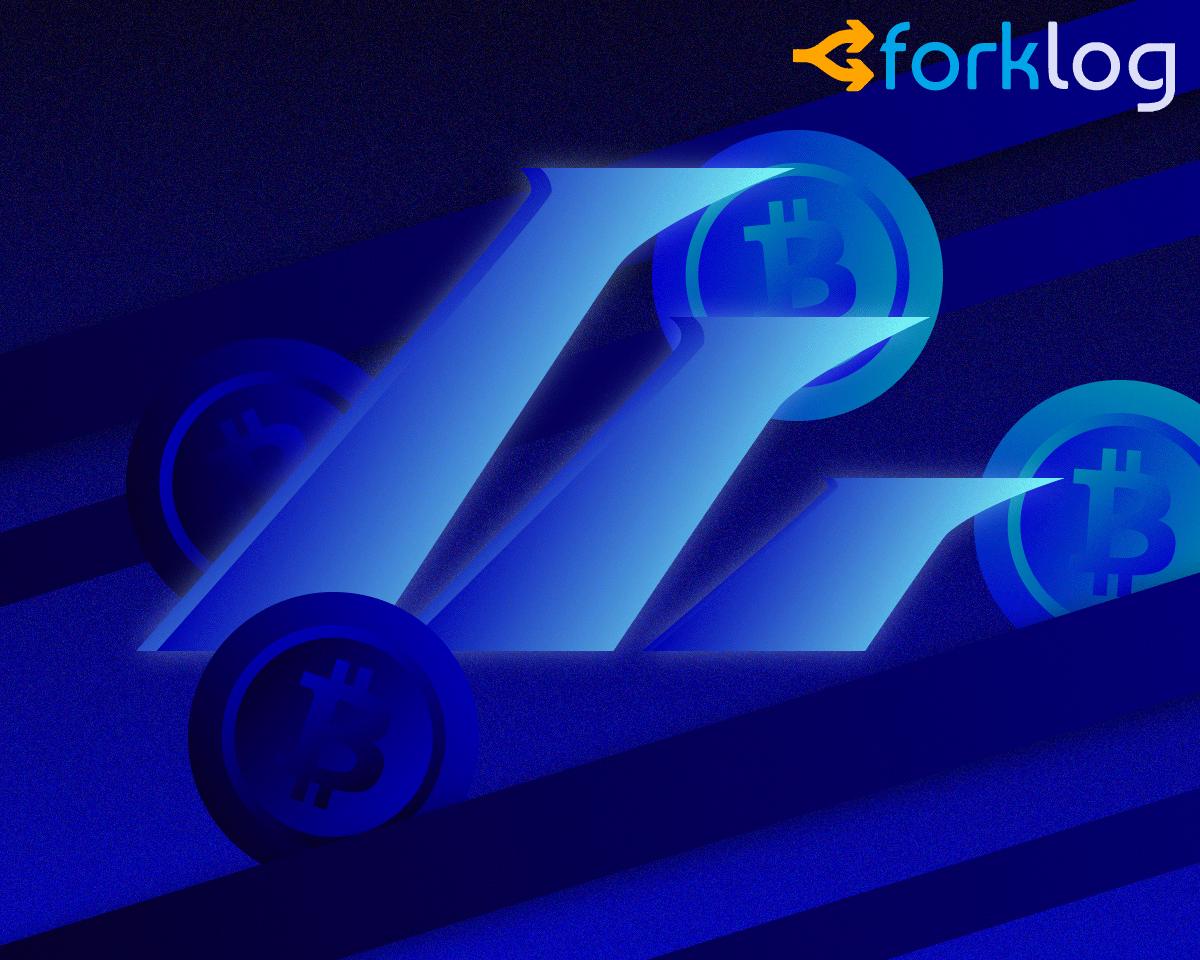 Hydra отложила запуск платформы Eternos, финансируемой через ICO | ForkLog