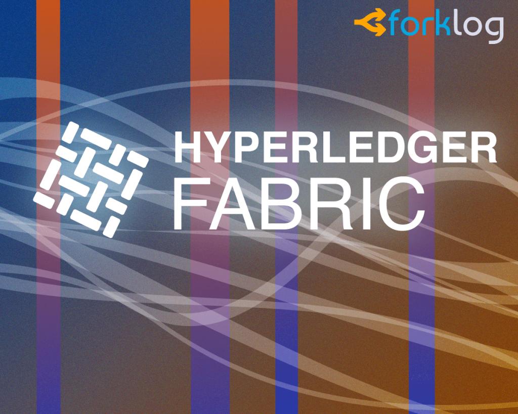 Представлена версия 2.0 блокчейн-платформы Hyperledger Fabric