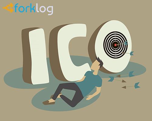 Украинский стартап Remme за сутки ICO привлек почти $18 млн, несмотря на DDoS-атаки