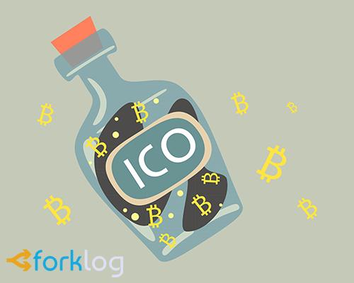 SEC получила первую официальную заявку на проведение ICO