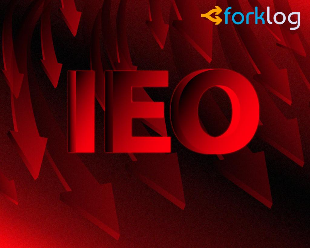 Ларри Чермак констатировал смерть IEO