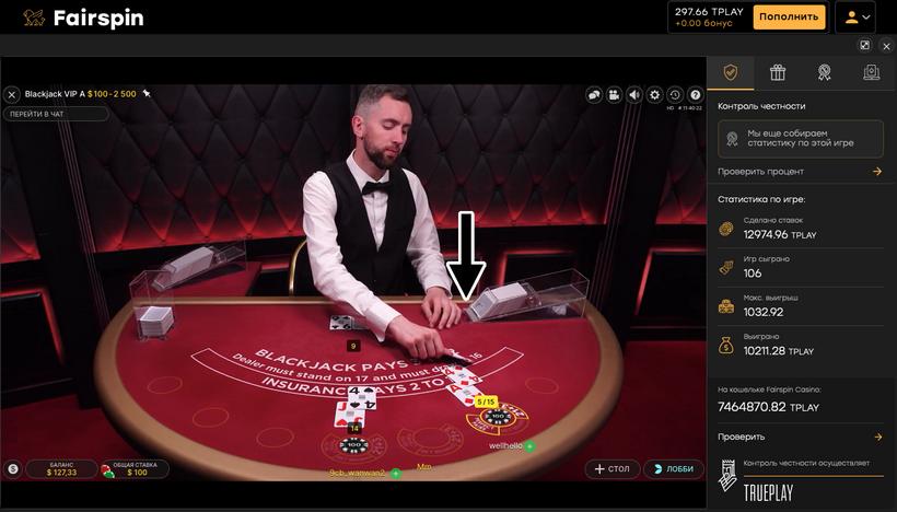 Блокчейн-казино Fairspin добавило 100 live-игр и предоставило промокод для читателей ForkLog