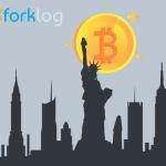 Bakkt намерена получить разрешение на оказание услуг в штате Нью-Йорк