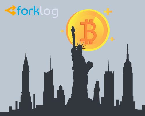 В Конгрессе США биткоин назвали «спекулятивным инструментом»