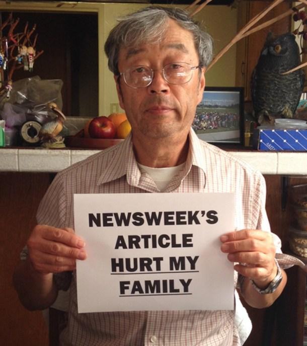 От наркоторговца до Илона Маска: как Сатоши Накамото удалось сохранить анонимность после десяти лет поисков