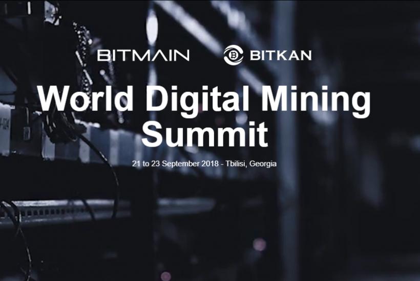 Bitmain проведет в Грузии международный саммит майнеров
