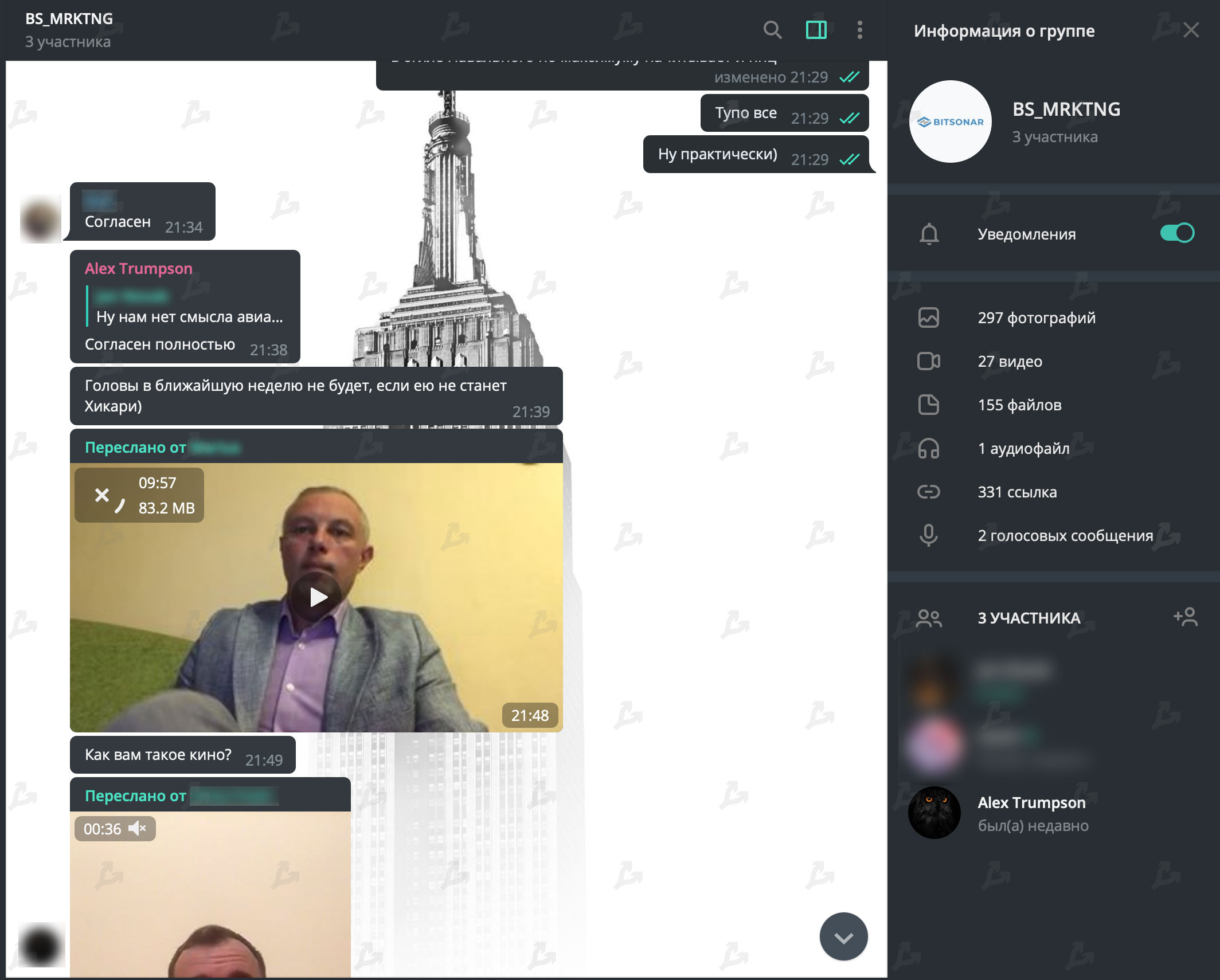 Экзит-скам Bitsonar: как бывший украинский чиновник построил пирамиду, выдавая ее за инвестфонд