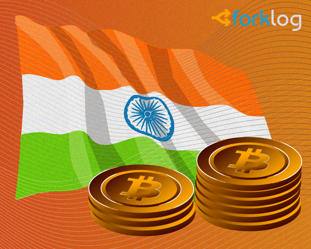 Оператор BitMEX и Polychain Capital инвестировали в индийскую биткоин-биржу CoinDCX
