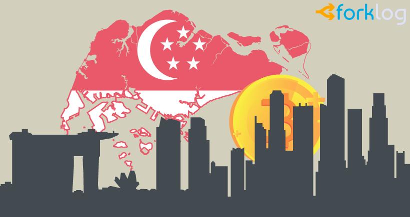 Сингапур: азиатская гавань для блокчейн-стартапов