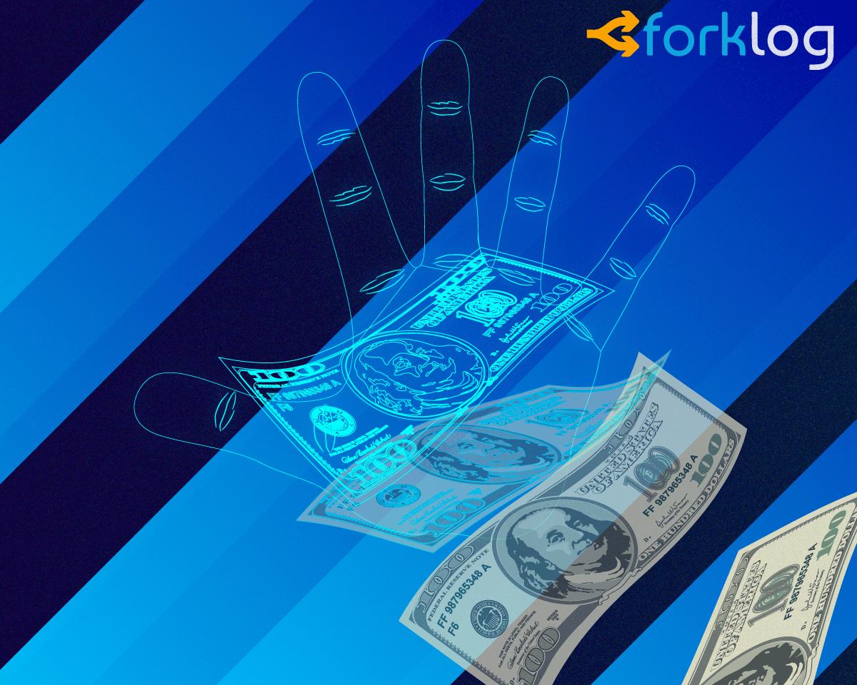 Компания NYDIG привлекла $190 млн в свой третий биткоин-фонд