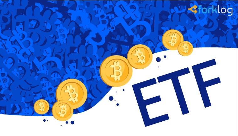 SEC: нужны дополнительные комментарии в отношении биткоин-ETF
