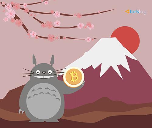 Японские криптовалютные биржи переходят под жесткий контроль регулятора