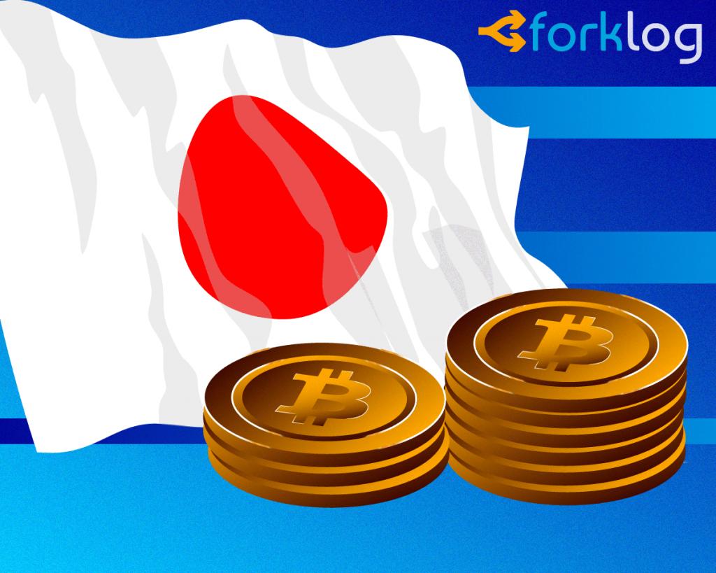 Банк Японии рассмотрит возможность выпуска собственной цифровой валюты