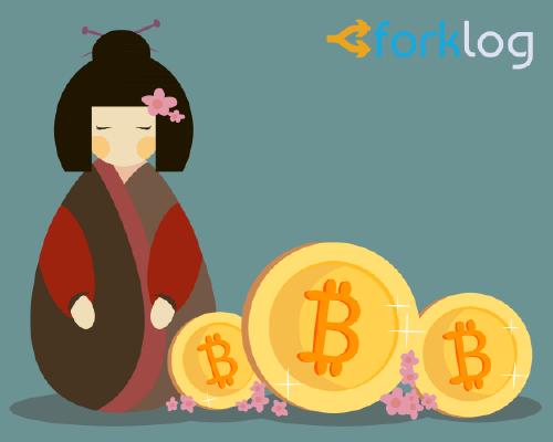 Японский регулятор приостановил работу криптобирж Eternal Link и FSHO