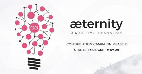 Проект Aeternity запускает вторую фазу распродажи токенов
