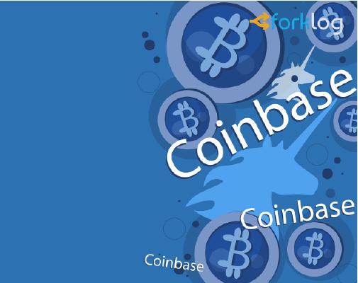 Coinbase.com позволит конвертировать криптовалюты без взаимодействия с фиатом
