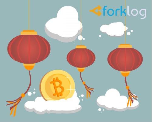 Bank of China предложил альтернативное решение по масштабированию блокчейн-систем