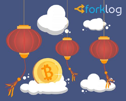 Китайский биткоин-миллиардер перестанет инвестировать в блокчейн-проекты