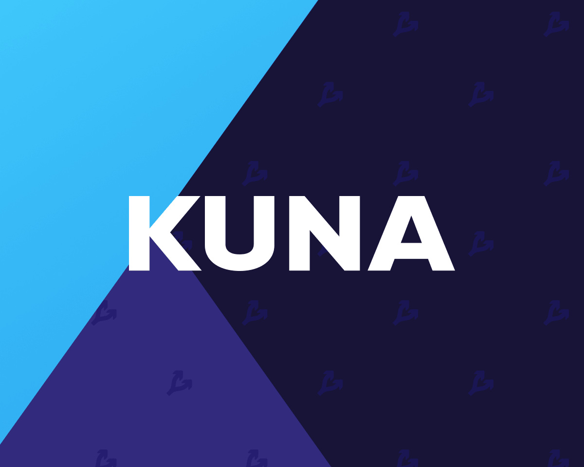 Автозаправки WOG начали принимать к оплате токенизированные талоны Kuna