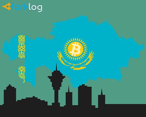 Нацбанк Казахстана предложил запретить рекламу криптовалют в СМИ
