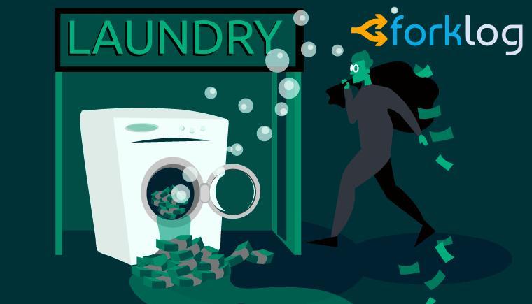 laundry main - LocalBitcoins и «российские» биржи назвали главной «прачечной» для черных биткоинов