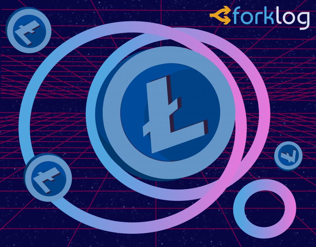 Исследователь: 40 млн Litecoin не перемещались более года