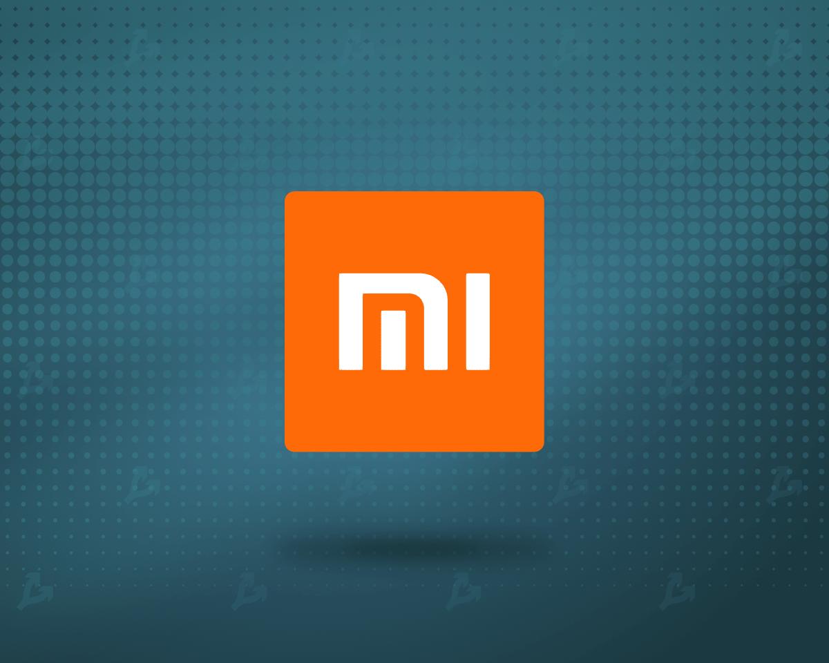 В Xiaomi назвали условия для оказания услуг в сфере криптовалют