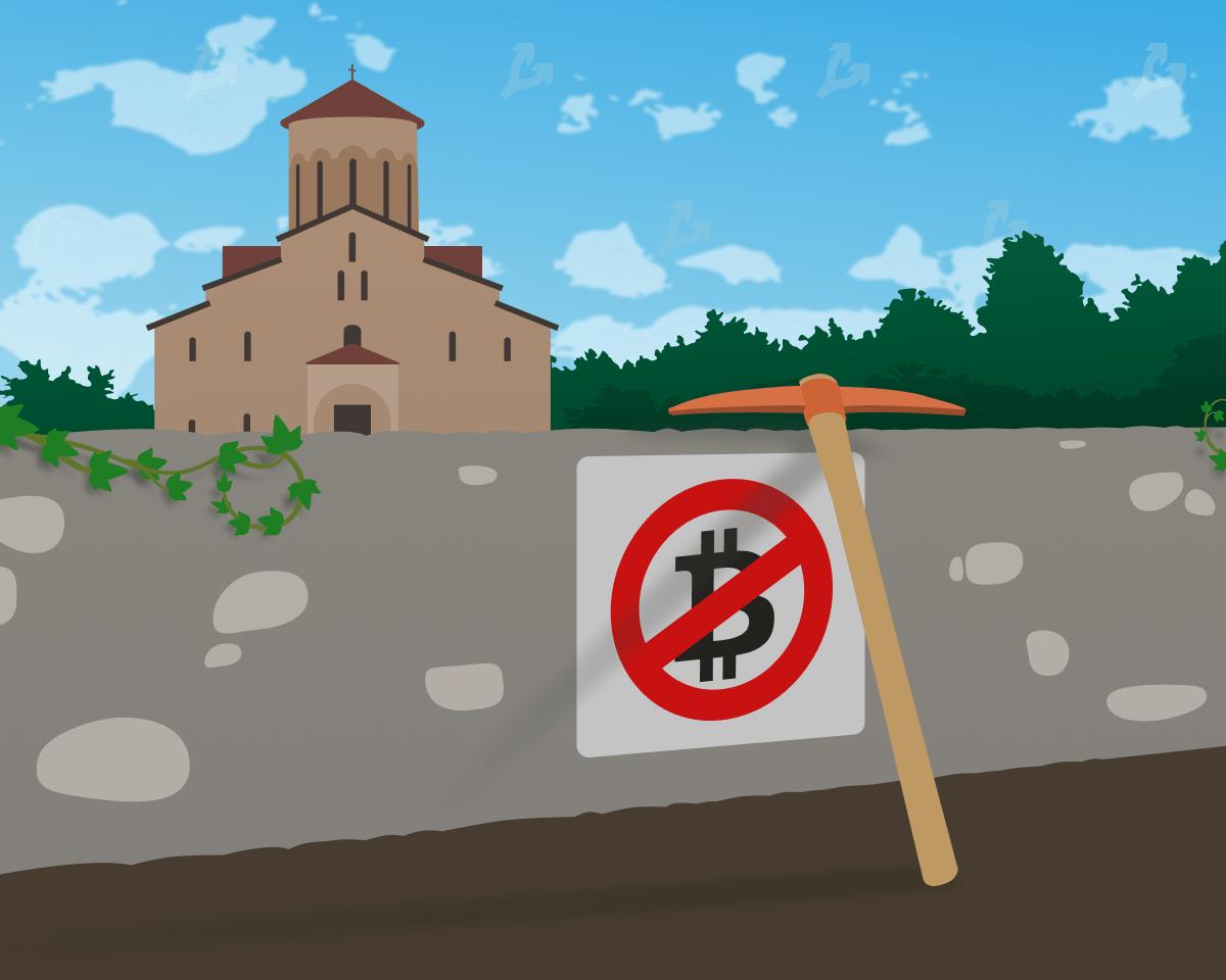 В Абхазии продлили ограничения доступа в интернет для майнеров