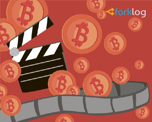 Создатель «Твин Пикс» станет продюсером известной блокчейн-студии
