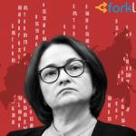 Глава Банка России: частные деньги угрожают финансовой стабильности