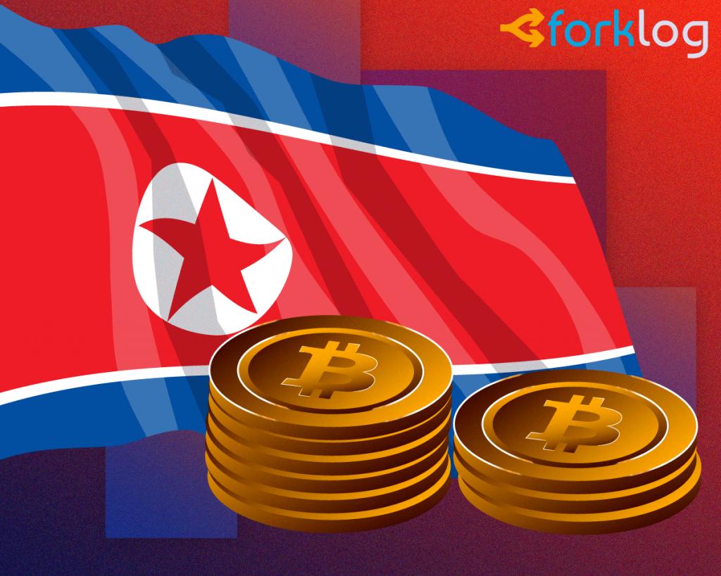Северокорейские хакеры разработали вредонос для кражи криптовалют у пользователей Telegram