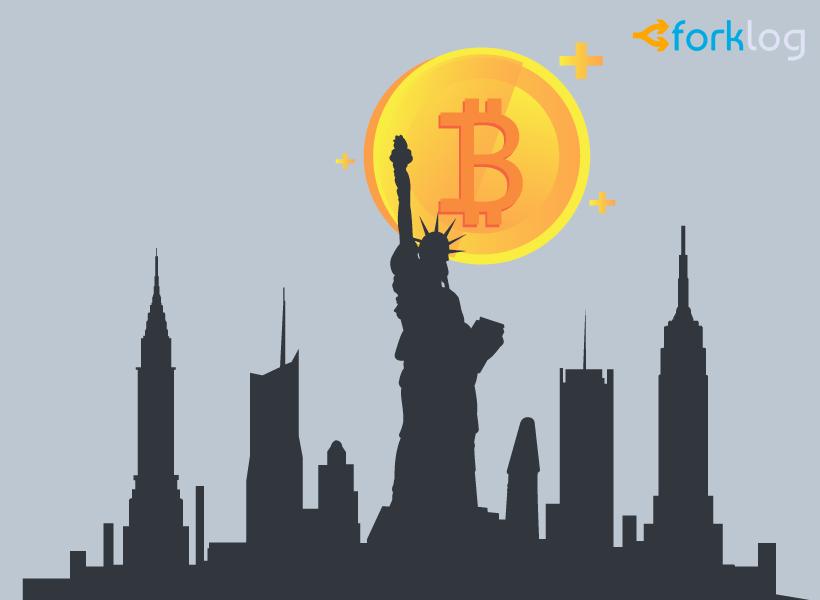 США как юрисдикция для криптовалют, ICO и блокчейн-стартапов