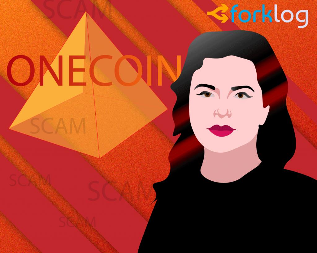 onecoin prezzo