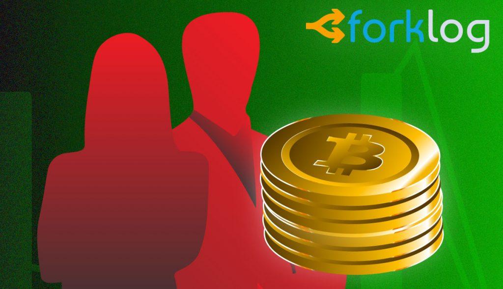 Почему биткоин выиграет от финансового кризиса? Отвечают эксперты