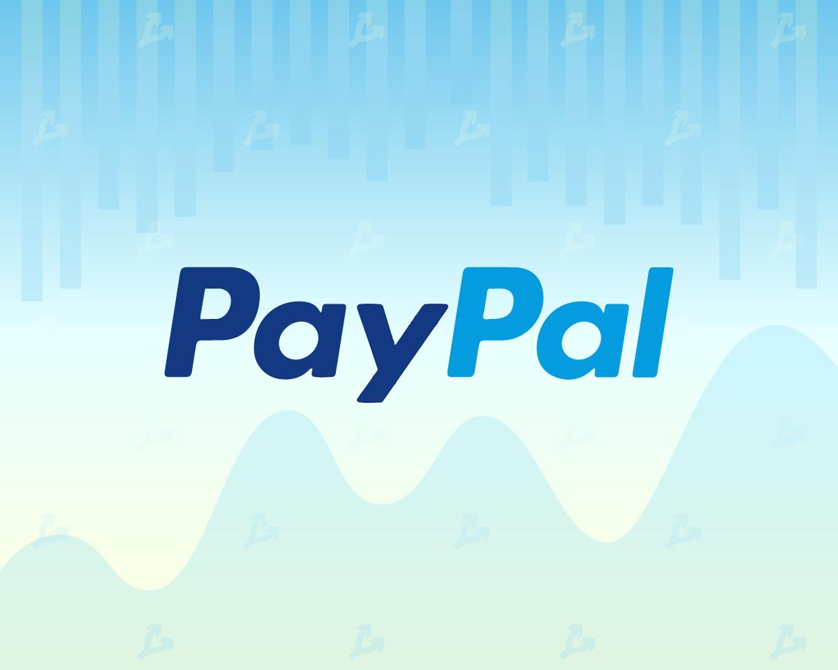 PayPal откроет доступ к криптовалютам клиентам из Великобритании
